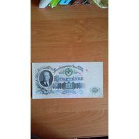 100 рублей 1947 г. образец