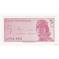 5 Сен 1964 (Индонезия) ПРЕСС