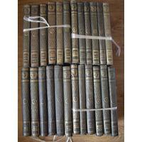 Большая медицинская энциклопедия 1928 года