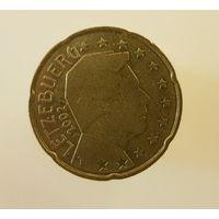 20 евроцентов, Люксембург 2002