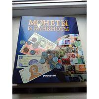 Журналы Монеты и банкноты в папке