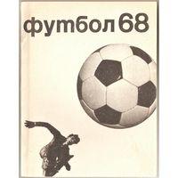 """Календарь-справочник Москва (""""ФиС"""") 1968"""