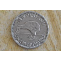 Новая Зеландия 2 шиллинга(флорин) 1950