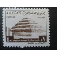 Египет 1970 стандарт, пирамида