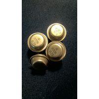 Транзистор П701Б  ЗА 1ШТ