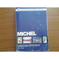 Каталог Михель Восточная Европа бумажный 2013-2014