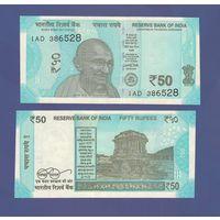 Банкнота Индия 50 рупий 2017 UNC ПРЕСС новый тип