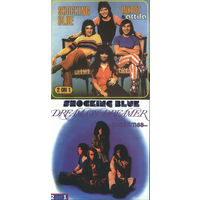 SHOCKING BLUE - ATTILA + (2CD)
