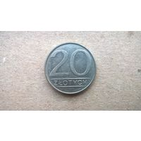 Польша 20 злотых, 1986г.