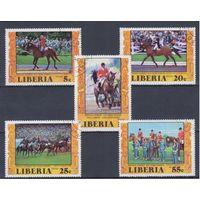 [1383] Либерия 1977. Фауна.Лошади.Спорт. Гашеная серия.