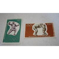Центрально-Африканская республика, спорт, Мюнхен-1972, Олимпиада, скидка
