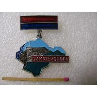Значок. Крым. г. Симферополь
