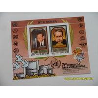 Марка KOREA - SGN2035-MSN2036 NH/CTO 1980 SHEETLET 75th BIRTHDAY DAG HAMMARSKJOLD