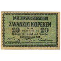 Польша (Познань), 20 копеек 1916 год, оккупация ПМВ.