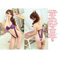 Эротические интимные секс игрушки для женщин No 25 Боди безразмерное (21)