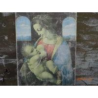 Картина репродукция Леонардо да Винчи
