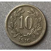 Австро-Венгрия 10 геллеров 1916 г.