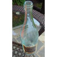 """Старт 2 рубля.Редкость !!! Польская водочная бутылка 20-30-х годов. """"WODKA CZYSTA PANSTWOWY""""с оригенальной этикеткой."""