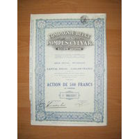 "Compagne Belge des Pompes ""Cylvar"", производство насосов, Бельгия, акции на 500 франков, 1929 г."