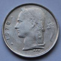 Бельгия, 1 франк 1976 г. 'BELGIQUE'