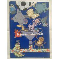 Hausaufgabenheft немецкий детский школьный дневник А5