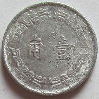 Тайвань, 1 цзяо