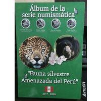 Перу, набор из 10 монет серии Исчезающая дикая природа в альбоме