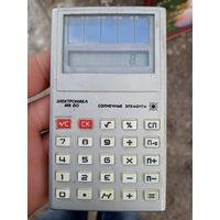 Калькулятор электроника МК 60. Работает