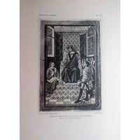 Литография 19 век.  33см. х 25см.