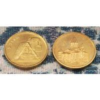 """Нагорный Карабах 5 дирам 2004 года. Монумент """"Мы - наши горы"""".  Монастырь """"Гандзаса"""". Подписывайтесь! Много новых лотов в продаже!!!"""