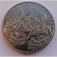 """Гвинея - Биссау. 2000 песо 1995 год  КМ#38  """"50 лет Ф.А.О  F.A.O"""""""