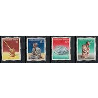 Нидерландские Антилы /1962/ Национальное Искусство / Серия 4 Марки