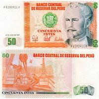 Перу  50 интис 1987 год  UNC