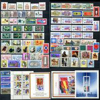ГДР - 1969г. - Полный годовой набор - MNH [Mi 1434-1533] - 87 марок, 1 сцепка, 3 блока, 1 малый лист