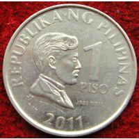 7035:  1 писо 2011 Филиппины