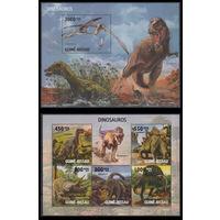 Гвинея-Бисау MNH 2010 Фауна - Динозавры