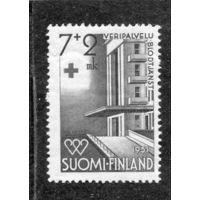 Финляндия. Красный Крест. Больница в Хельсинке