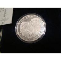 20 рублей Полоцк