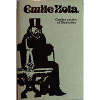 Emile Zola.  CONTES DE NOUVELLES.  ЭМИЛЬ ЗОЛЯ.  Новеллы в оригинале на французском.