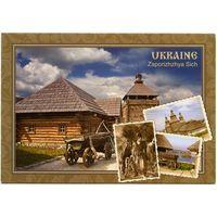 Открытка - Украина - Запорожская Сечь