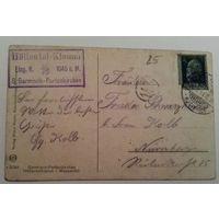 Бавария, карточка, распродажа, редкость