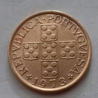 50 сентаво, Португалия 1973 г.