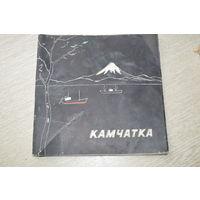 Книга КАМЧАТКА