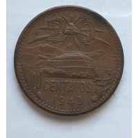Мексика 20 сентаво, 1943 Бронза 4-7-11