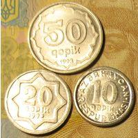 10+20+50 гяпиков Азербайджан