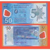 Банкнота Уругвай 50 песо 2015 UNC ПРЕСС полимерная, памятная, 50 лет центральному банку