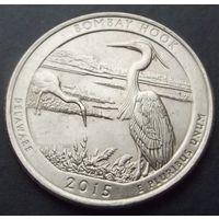 США. 25 центов. Bombay hook /P/