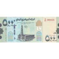 Йемен 500 риал 2018 (UNC)