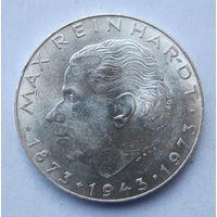Австрия 25 шиллингов 1973 100 лет со дня рождения Макса Рейнхардта