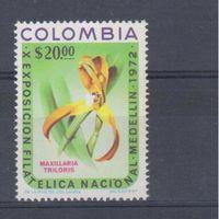 [1517] Колумбия 1972. Флора.Цветы.Орхидеи.